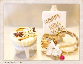 アロマワックスサシェ -Xmas & New year編 –2