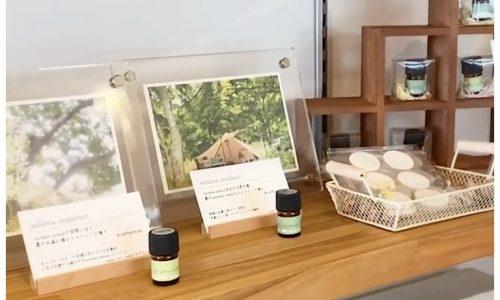 《 solama aromaオリジナルブレンド販売 》